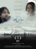 Red Knot (2014) afişi