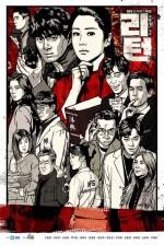 Return (2018) afişi