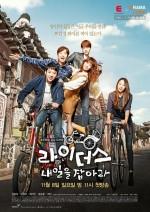 Riders: Catch Tomorrow (2015) afişi
