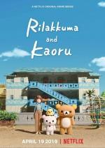 Rilakkuma and Kaoru (2019) afişi