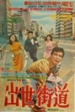 Rising in the World (1968) afişi