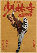 Rising Shaolin: The Protector