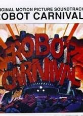 Robotto kânibaru (1991) afişi