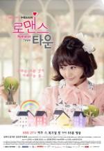 Romance Town (2011) afişi