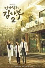 Romantic Doctor, Teacher Kim 2 (2020) afişi