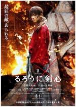Rurouni Kenshin 2 (2014) afişi
