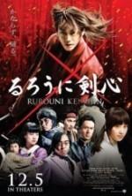 Rurouni Kenshin (2012) afişi