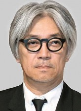 Ryuichi Sakamoto profil resmi