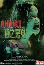 A Wicked Ghost (1999) afişi