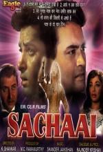 Sachaai (1969) afişi