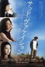 Sad Vacation (2007) afişi