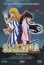 Sakura Taisen (1997) afişi