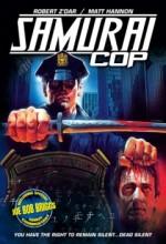 Samurai Cop (1991) afişi