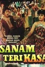 Sanam Teri Kasam (1982) afişi