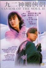 Saviour Of The Soul 2 (1992) afişi