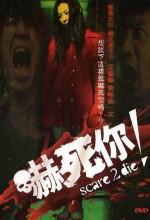 Scare 2 Die (2008) afişi