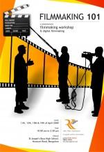 Scene 71 Filmmakers Workshop