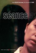 Seance (2000) afişi