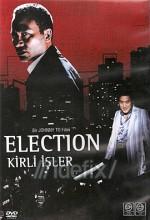 Kirli İşler (2005) afişi