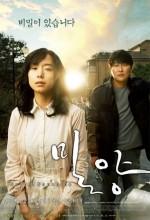 Secret Sunshine (2007) afişi