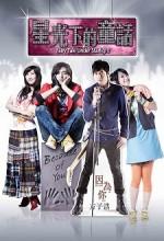 Senin Yüzünden (2010) afişi