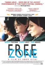 Serbest Bölge (2005) afişi