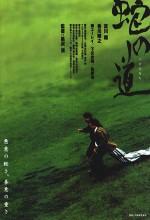 Serpent's Path (1998) afişi