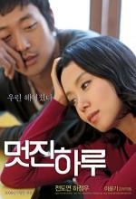 Sevgili Düşmanım (2008) afişi