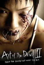 Şeytanın Sanatı 2 (2005) afişi