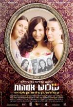 Shalosh Ima'ot (2006) afişi