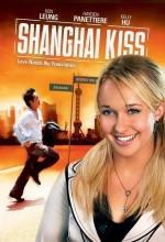 Shanghai Öpücüğü