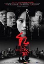 Shanghai Red (2006) afişi