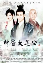 Shen Yi Da Dao Gong