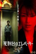 Shikeidai No Elevator (2010) afişi