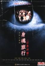 Shinhon Yeohaeng (2000) afişi