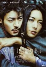 Shinobi (2005) afişi