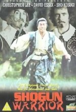 Shogun Warrior (1991) afişi