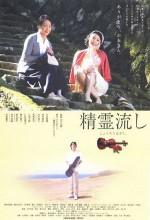 Shoro Nagashi