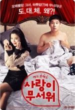 Shotgun Love (2011) afişi