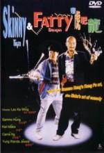 Shou Hu Fei Long (1990) afişi