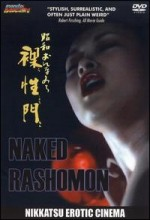 Naked Rashomon