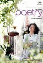 Şiir (2010) afişi