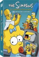 Simpsonlar (1996) afişi
