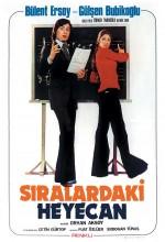 Sıralardaki Heyecan (1976) afişi