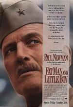 Şişman Adam ile Küçük Çocuk (1989) afişi