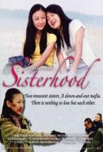Sisterhood (2008) afişi