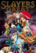 Slayers Great (1997) afişi