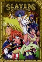 Slayers Revolution (2008) afişi