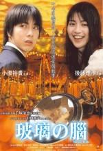 Sleeping Bride (2000) afişi