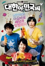 Smile Babo (2008) afişi